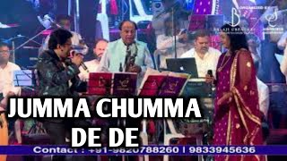 JUMMA CHUMMA DE DE | SHAILAJA S | ALOK KATDARE | SIDDHARTH ENTERTAINERS