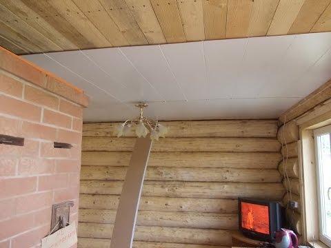 Стройка дома Как сделать В срубе. Потолок Панелями МДФ. Своими руками
