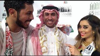 وش صار في اليوم الوطني الاماراتي | UAE National day