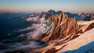 wadi alyamani   surat ar rahman