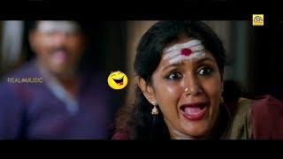 ஐயோ இந்த வீட்ல ஒரு பேய் இருக்கு யாரும் உள்ள போகாதீங்க சொன்னா கேளுங்க | Roja Maaligai Full Comedy