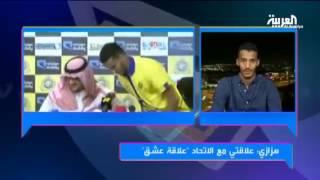 """نايف هزازي: بيني وبين الاتحاد حالة عشق وانتقالي للنصر """"مصلحة"""""""