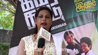 Namitha At Kamar Kattu Team Interview