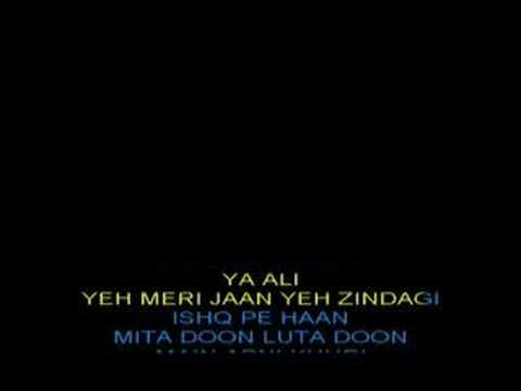 Ya Ali - Video Karaoke (Karaoke With Lyrics)