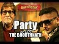 Honey Singh, Amitabh Bachchan - Party With Bhoothnath (With On-Screen Lyrics)