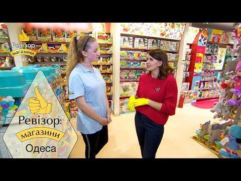 Ревизор: Магазины. 3 сезон - Одесса - 29.04.2019