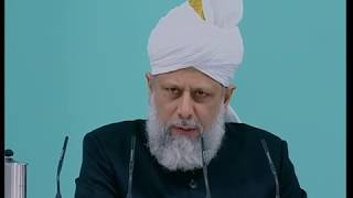 Urdu Khutba Juma 22nd September 2006 - Significance and the Philosophy of Dua(prayer)
