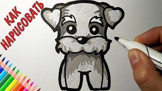 Как нарисовать СОБАКУ МИЛО И ПРОСТО, Рисунки для детей и начинающих
