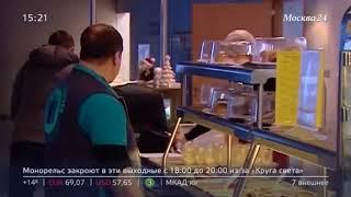 Цены на питание в московских аэропортах могут снизить