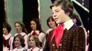 Вместе весело шагать. БДХ, 1978.