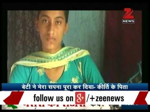 Kirti Bharti is the new topper of Bihar Intermediate exams in arts stream