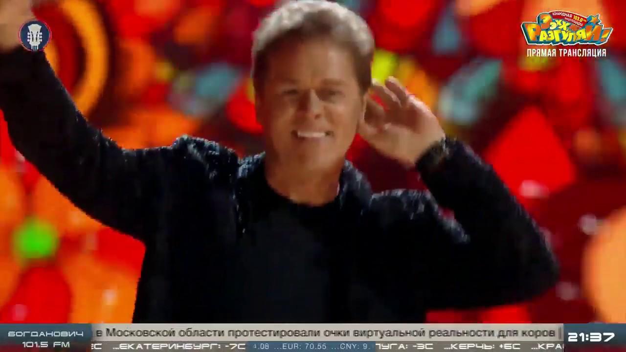 Сергей Любавин — Просто радую | Концерт «Ээхх, Разгуляй!», 01.12.2019
