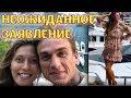 Поделки - Влад Топалов сделал неожиданное заявление накануне свадьбы с Региной Тодоренко