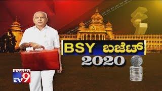 Karnataka Budget 2020 Full | CM BS Yediyurappa Presents Budget For The Financial Year 2020-21