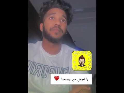 نصيحة خالد الغنام لاعب النصر Youtube
