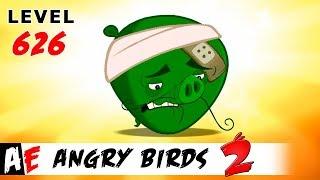 Angry Birds 2 LEVEL 626 / Злые птицы 2 УРОВЕНЬ 626