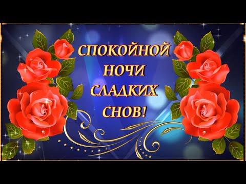 Как по татарски сладких снов