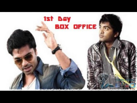 Simbu 39 s vaalu first day box office collection 123 cine news tamil cinema youtube - Box office cine directors ...