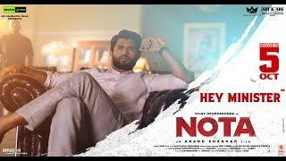 Hey Minister Promo || Nota (Telugu) || Vijay Deverakonda || Anand Shankar || Sam CS
