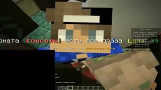 Секс С Оооочень Клёвой Девушкой В Minecraft