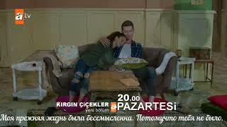 Фраг 94 серии рус.суб.