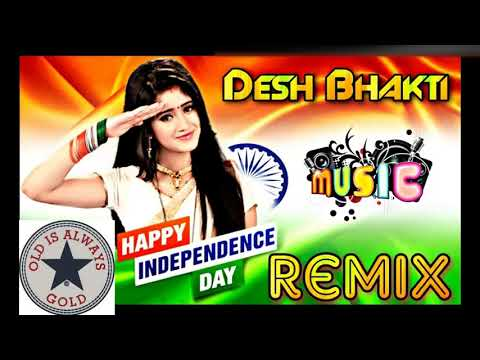 ma-tujhe-salam-remix-||-desh-bhakti-song-dj-||-independence-day-songs-|15-august-song|-dj-song-2020