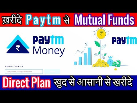 Paytm Money Mutual Funds | How To Buy Mutual Funds From Paytm Money app |What is Paytm Money?