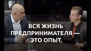 Радислав Гандапас. О разнице тренингов в России и мире
