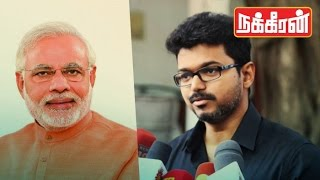 actor vijay emotional speech over modis ban of rs500 1000 notes