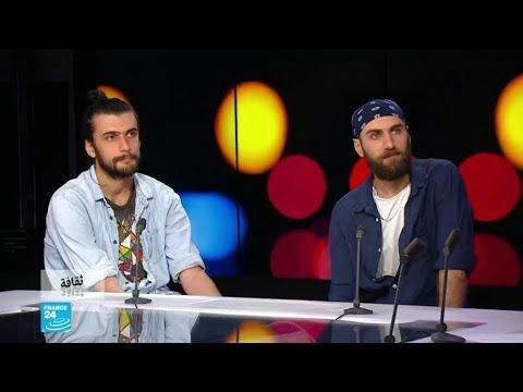 بوناصر طفار وجندي مجهول  في حفل راب بباريس  - نشر قبل 24 دقيقة