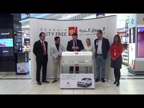 Bahrain Duty Free Shop 305th Car Draw RANGE ROVER SPORT.