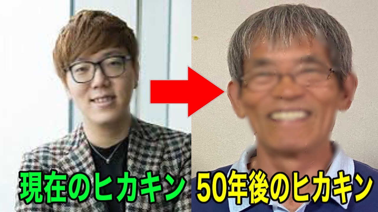 【衝撃コラボ】未来から来た50年後ヒカキンとコラボ!?