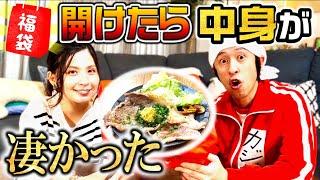 【福袋開封】3万円分の神戸牛が入った福袋を開封して料理作ってみた