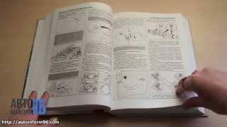 Книга по ремонту двигателей Cummins ISB / ISBe / QSB / ISDe