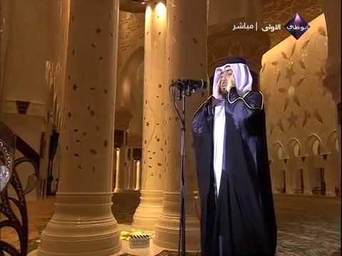 Most beautiful azan ever heard which will make you cry - Sheikh Zayed Grand Mosque