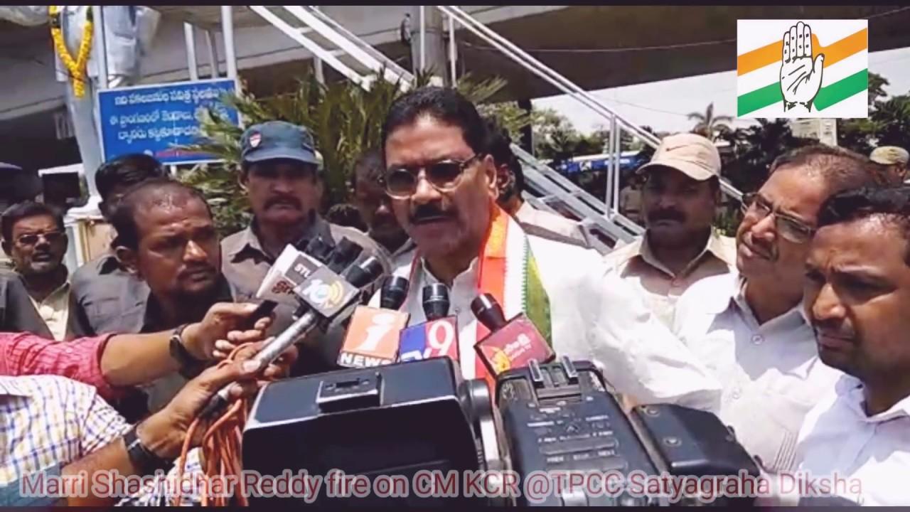 Marri Shashidhar Reddy fire on CM KCR at Satyagraha Diksha ...