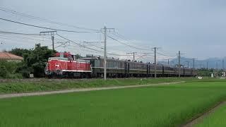 DE10 1680牽引 12系7B(SLばんえつ物語) 新潟車両センター返却回送(回8447レ)@2020.7.26