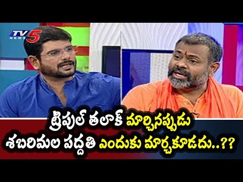 Swamy Paripoornanada Stand On Shabarimala Issue | Debate with TV5 Murthy | TV5 News