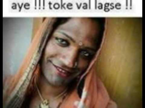 Bengali Funny Facebook Photo Comments 01