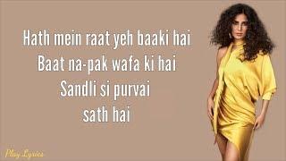 Husn Parcham (lyrics) : Kaitrina Kaif   Shahrukh Khan   Anushka Sharma   Bhoomi Trivedi  Raja Sharma