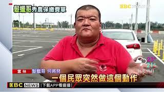 髮蠟哥下跪「菜價6天跌2成」 菜農怒:嘜擱亂啊
