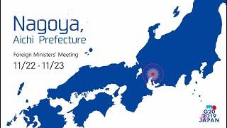 G20: Inspiring cities of Japan - Nagoya [1 min. version]