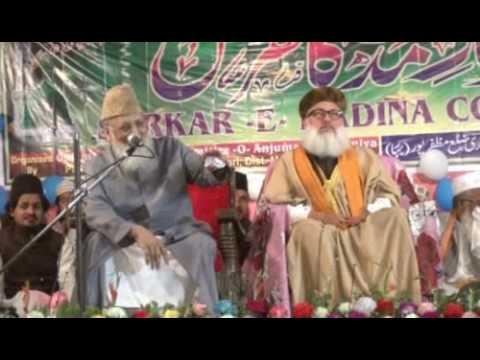 Latest Taqreer of Allama Qamruzzama Azmi,Paharpur,Muzaffarpur,Bihar,Sarkar-E-Madeena Conf (Official)