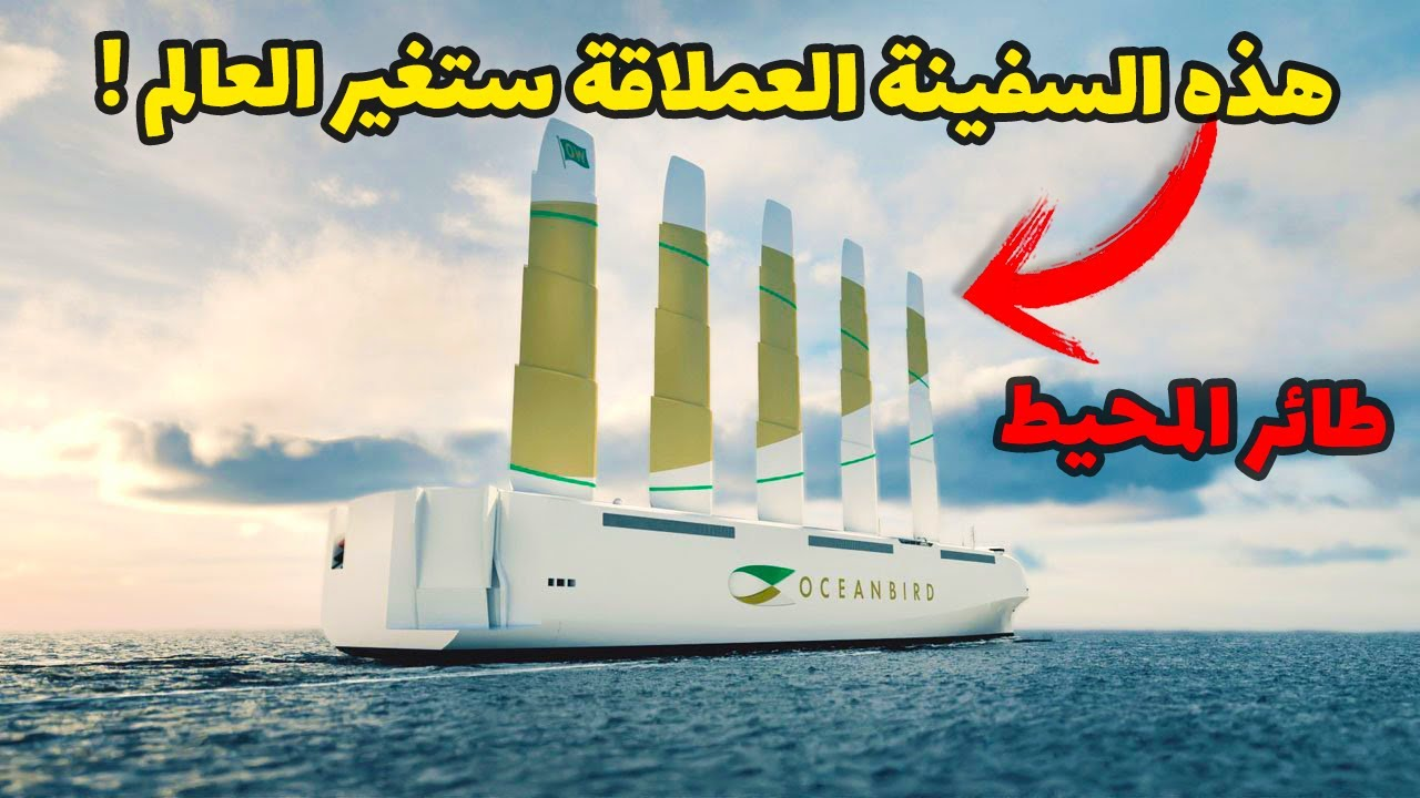 السويد تفاجئ العالم و تُطلق سفينة من المستقبل قبل موعدها ب 50 عام !! ??