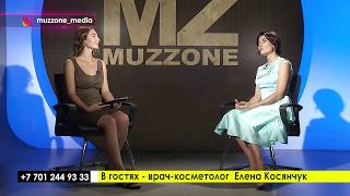 Рубрика ЛИЧНОСТЬ В гостях врач косметолог Елена Косянчук