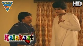 Kalakaar movie || rakesh bedi, kunal goswami discussion || kunal goswami || eagle hindi movies