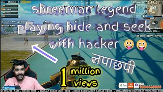 Shreeman legend playing hide and seek with hacker| full on comedy