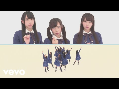 22/7 - Sakebushikanai Seishun Dance Movie