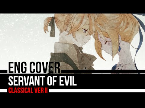 「Classical ver. II」Servant of Evil English Cover【Scarlet】