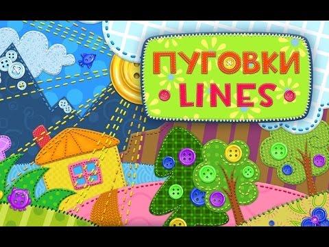 МИНИ ИГРЫ ОНЛАЙН БЕСПЛАТНО - тетрис шарики линии судоку